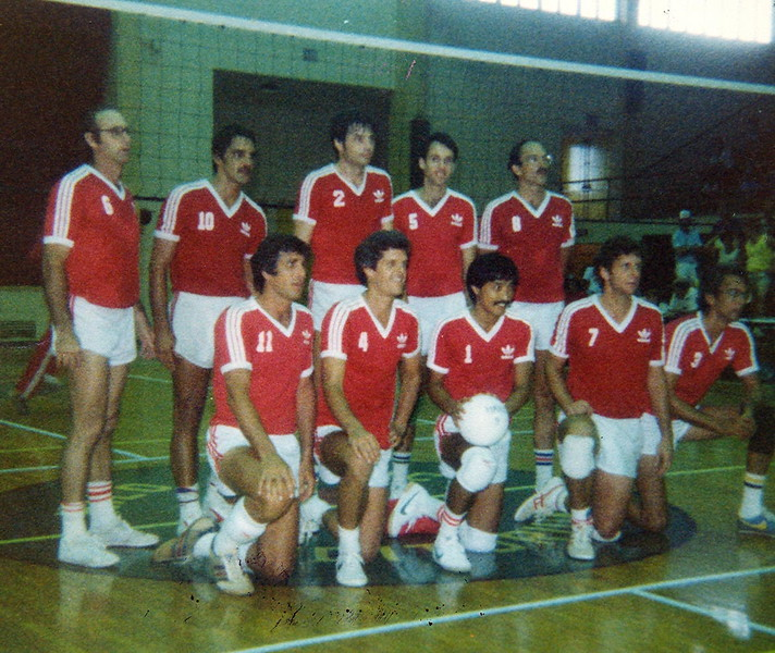 1982 Haili Volleyball Tournament