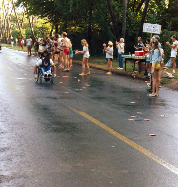 Honolulu Marathon Aid Station