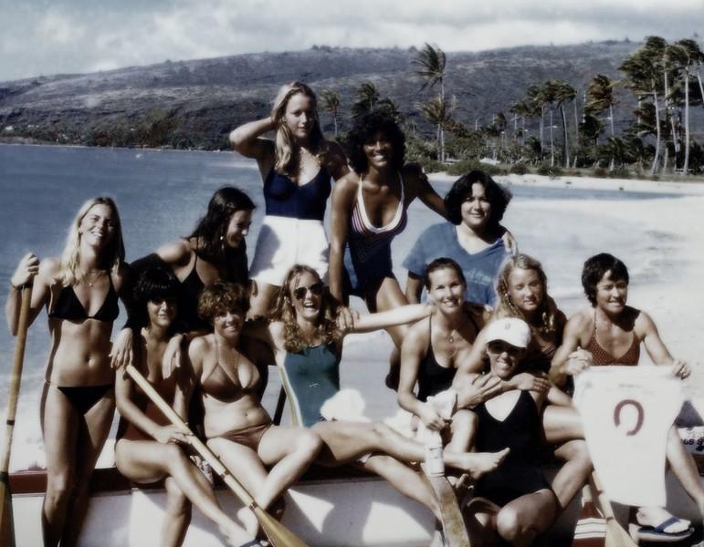 1979 Na Wahine O Ke Kai