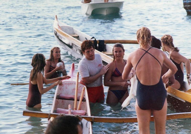 1979 Marshall Rosa Invitational Race