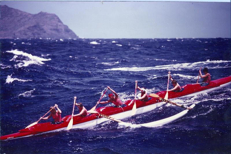 1982 Na Wahine O Ke Kai