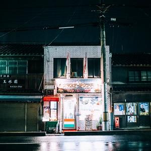 Overseas Study Program to Japan