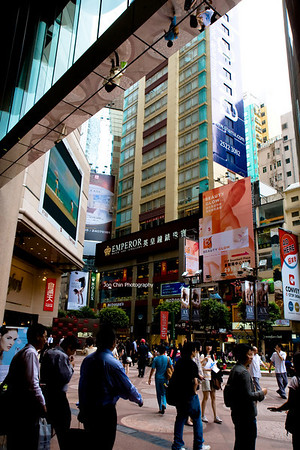 Hong Kong 08 - Causeway Bay Day Scene