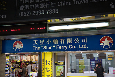 Hong Kong 08 -  Hong Kong Ferry Harbour Tour Ride