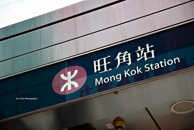 Hong Kong 08 - Tsim Sha Tsui (Kowloon) Day Scenes