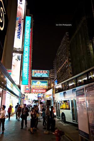 Hong Kong 08 - Tsim Sha Tsui (Kowloon) Night Scenes