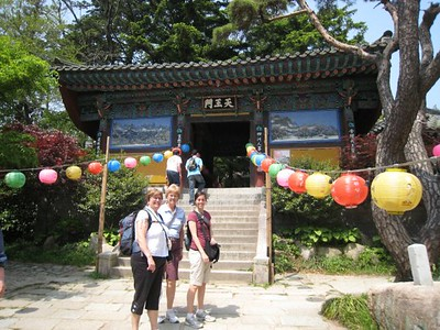 Dianne and her sisters going to Korea and China 2008