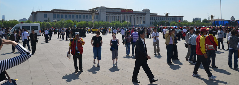 The next 3 photos are at Tiananmen Square - lots of tour groups wearing similar hats to ID themselves