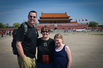"The next 12 photos are from the Forbidden City - ""forbidden"" as this was the imperial palace grounds and common citizens were not allowed to enter.  Now full of tourists!"