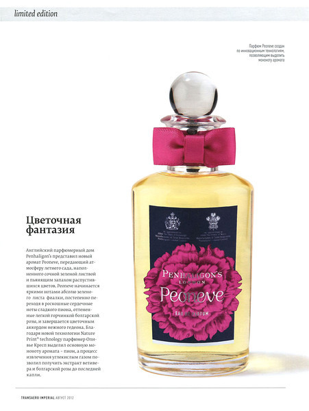 PENHALIGON'S Peoneve 2012 Russia (advertorial Transaero Imperial) <br /> 'Цветочная фантазия'