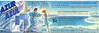 Azur de PUIG 1982 Spain half page spread 'Azur te lleva a una playa azul'