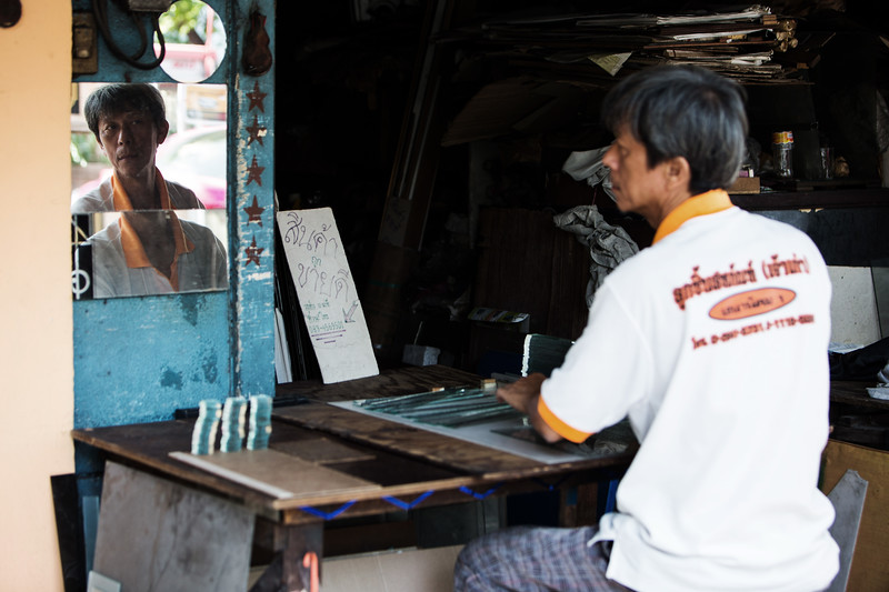 Some self-reflection from a glass worker in Bangkok, Thailand