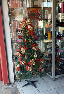 Gifts & Office Supplies Store