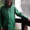 Me in Rain at a La Paz Waterfall