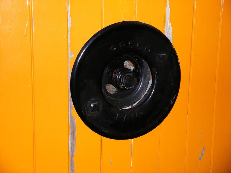 Fan drive shaft hub.