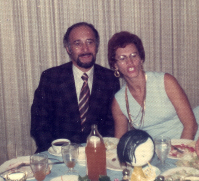 1974 Bar Mitzvah party