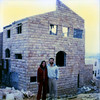 I did graduate studies at Hebrew University from June 1983 through March 1985. Here, Edna and I are standing in front of their home in Mevasseret Tzion, while under construction.
