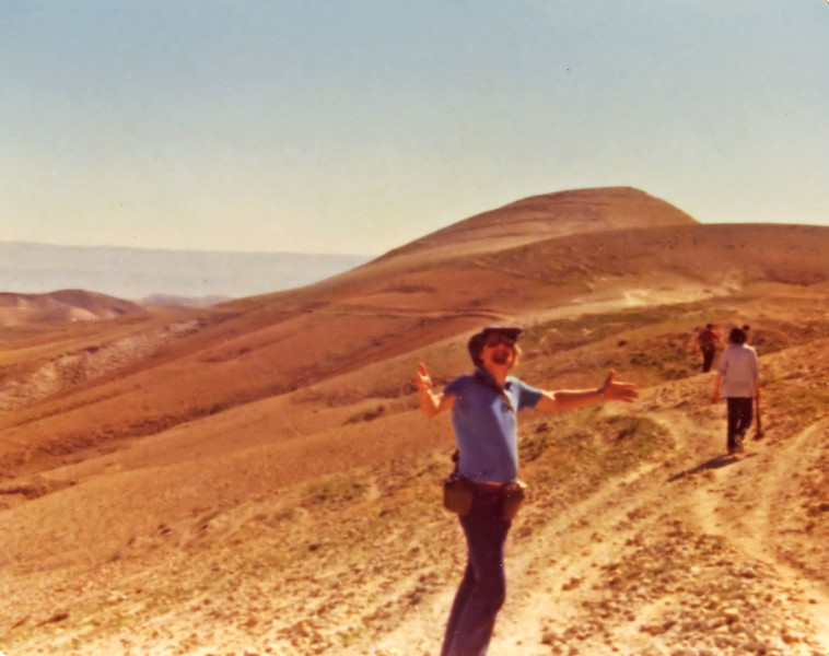 Johannes Christoph von Buehler, our first trip from Jerusalem through the Judean Desert to the Dead Sea, with Haganat Hateva', 1976.