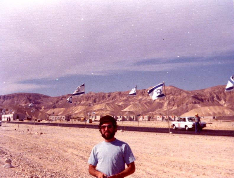 Steven Kaye, on Sinai trip.