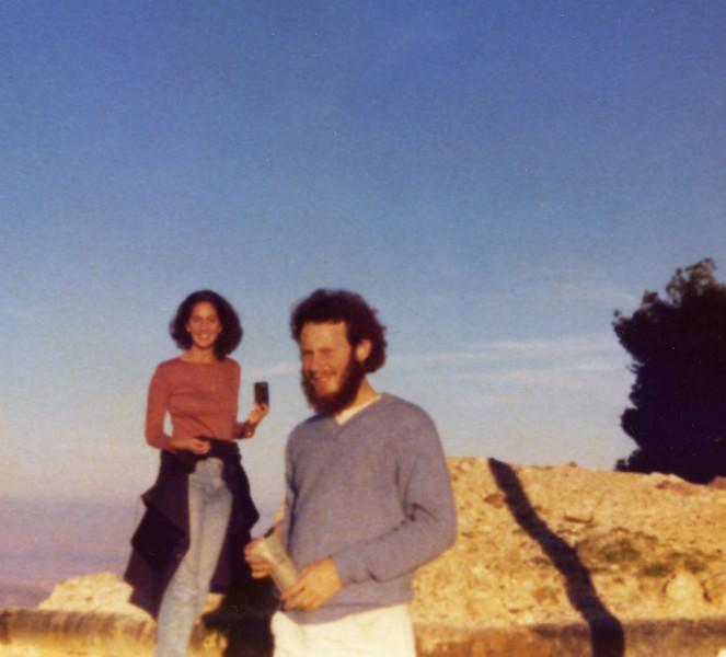 Beth Kraemer, Daniel Sachs, on Shabbat Walk near Har Hatzofim 1977.