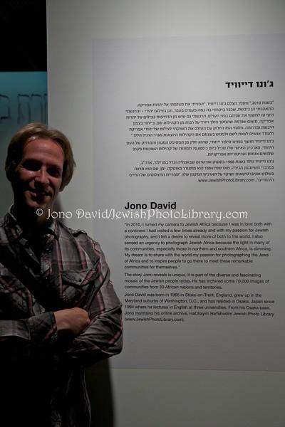 IL 7392  Jono David