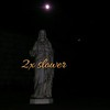 THE LIGHT OF JESUS - AS CAPTURED ON THE EVENING OF THE FULL HARVEST MOON SEPTEMBER 25, 2018