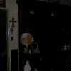 This is the fourth and final still image of Archangel Gabriel; as captured on video Easter evening, April 1, 2018.