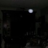 THE LIGHT AS CAPTURED ON VIDEO THE EVENING OF APRIL 16, 2018