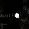 This is a still image of The Light of Mother Mary; as captured on video the evening of January 6, 2021.