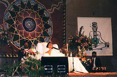public program, 29 June 1999, Vancouver Canada June 1999, Vancouver Canada