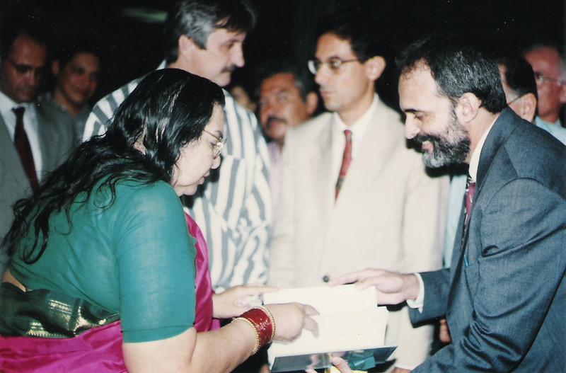 Brazil, August 1995