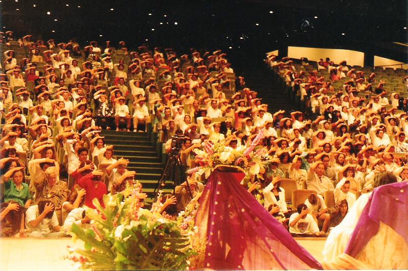 public program, August 1995, Brazil