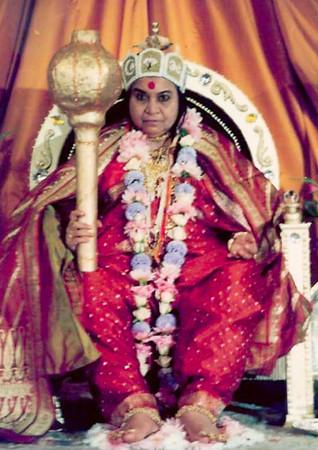 Shri Hanuman Puja