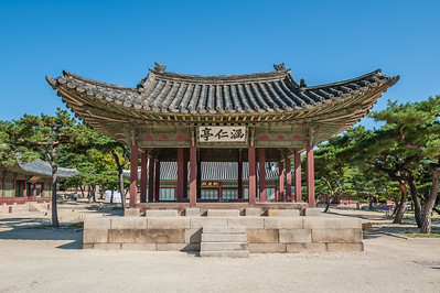 Seoul, South Korea, Changgyeongung Palace  Area.