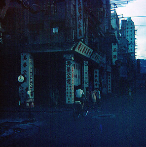 Returning from the tour we passed through Kowloon. (Not dark, just under exposed)
