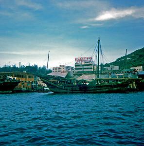 Aberdeen (Hong Kong, July 1969)