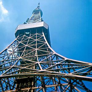 1,091-Foot Tokyo Tower (Japan August 1969)
