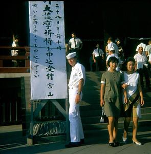 Glen Bernard on the streets of Tokyo, Japan (Aug 1969)