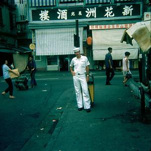 Glen Bernard in Aberdeen (Hong Kong, July 1969)