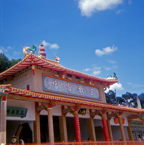 Chinese Temple near Kaohsiung, Taiwan (July 1969)