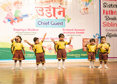 20200208-Annual Day-23
