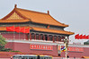 China's capital Beijing: Building with Mao Banner 1