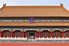 China's capital Beijing: Architecture 4 Forbidden City