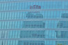 China's capital Beijing: Modern Architecture 2