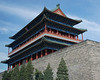 China's capital Beijing: Architecture 3 Forbidden City