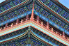 China's capital Beijing: Architecture 1 Forbidden City