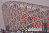 China's capital Beijing: Bird's Nest National Stadium built for 2008 Olympics 2