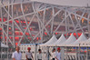 China's capital Beijing: Bird's Nest National Stadium built for 2008 Olympics 1