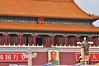 China's capital Beijing: Building with Mao Banner 2