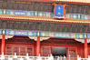 China's capital Beijing: Architecture 5 Forbidden City